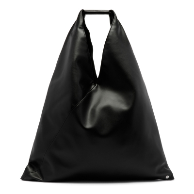 Japanese Faux Leather Bag