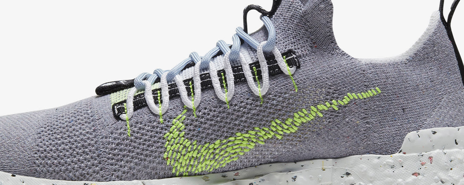 NIKE SPACE HIPPIE: NEW LIFE TO TRASH